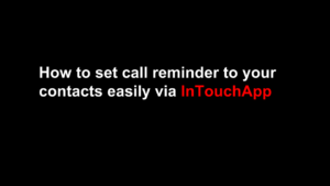 Call Reminders